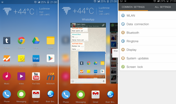 Gionee S5.5 Screenshots