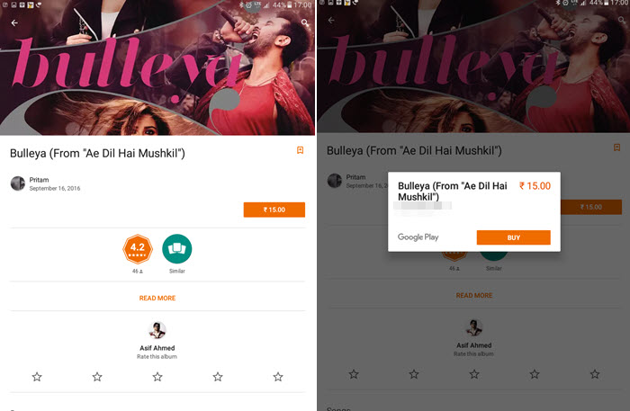 google-music-available-in-india01