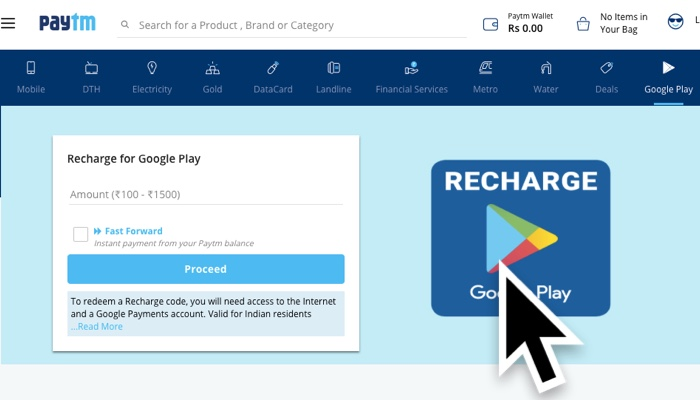 Paytm recharge discount coupons
