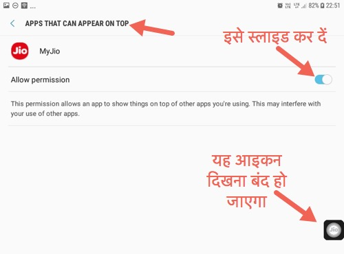 How to Disable 'Hello Jio' Assistant on Your Smartphone